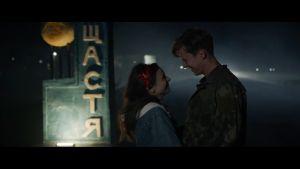 Дата выхода Солнцепек русский фильм  HD