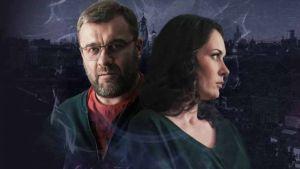 Дата выхода Гадалка 2 сезон 14 серия