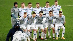 Дата выхода Бавария - Динамо Киев.  смотреть онлайн